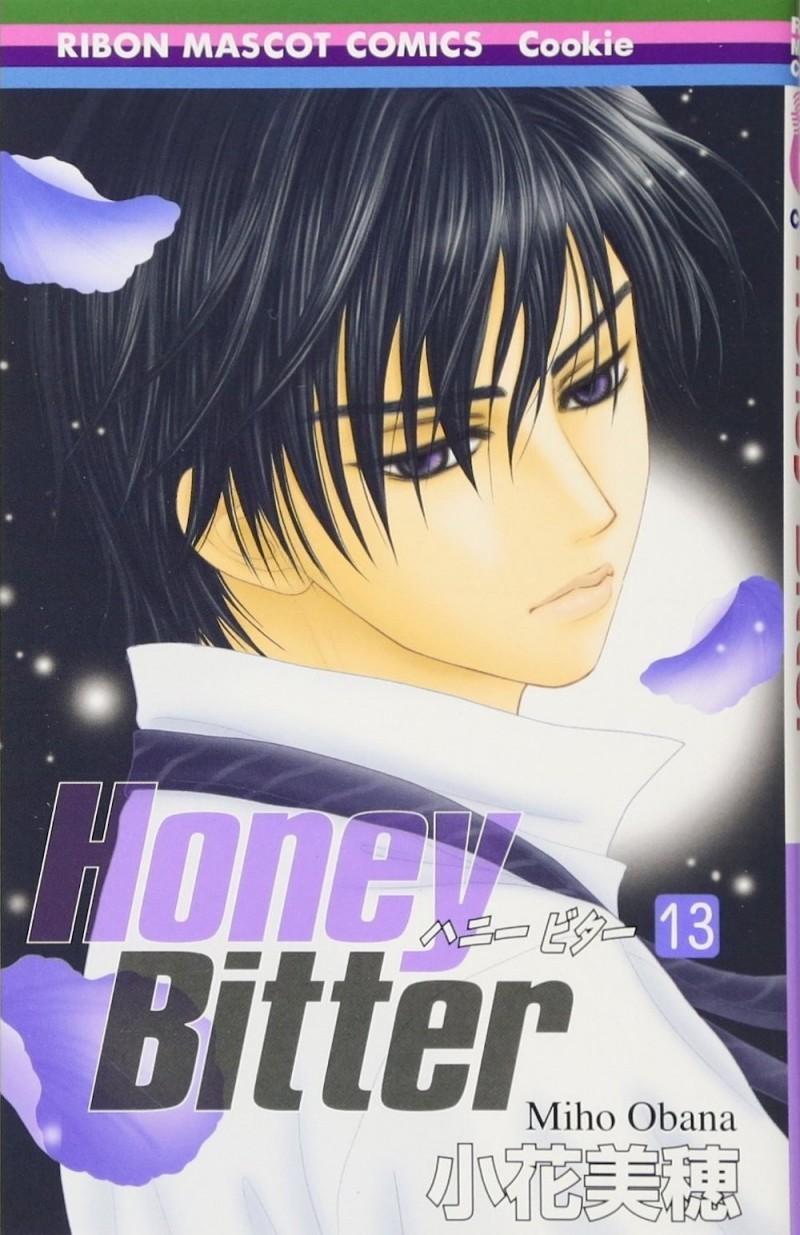 Honey Bitter #13