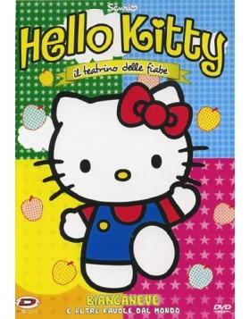 Hello Kitty - Il Teatrino Delle Fiabe #01 (Biancaneve)