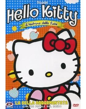Hello Kitty - Il Teatrino Delle Fiabe #02 (La Bella Addormentata)