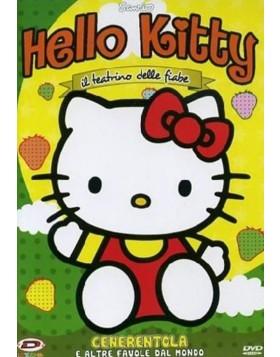 Hello Kitty - Il Teatrino Delle Fiabe #03 (Cenerentola)