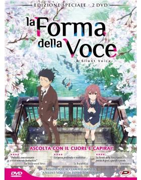 Forma Della Voce (La) (Special Edition) (2 Dvd) (First Press)