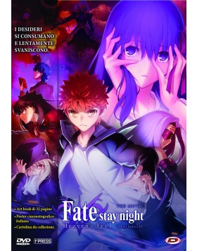 Fate/Stay Night - Heaven'S Feel 2. Lost Butterfly (First Press)
