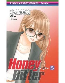 Honey Bitter #08