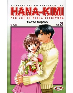 Hana-Kimi #21