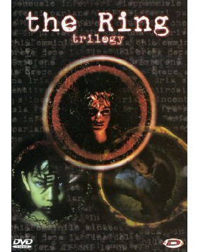 Ring (The) Trilogy (3 Dvd)